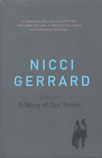 Soham, a story of our times, Nicci Gerrard